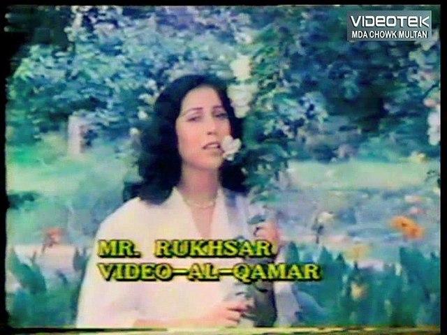 Muhabbaten Theen Kabhi Apnay Darmiyan Kitni - Nazdeekiyaan Title_31 DvD Mehnaz Vol. 4