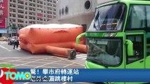 Taipei : un travailleur migrant se suicide en sautant du haut de trois étages