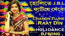 Aaya Aaya Toofan (Hard Dance Mix) Dj Song    2018 Latest OLD