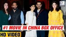 Aamir Khan, Zaira Wasim At Secret Superstar's Grand Success Party