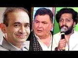 Bollywood Celebs React To PNB Nirav Modi Scam | Bollywood Buzz