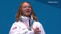 JO 2018 : Ski Acrobatique - Halfpipe Hommes. La cérémonie des médailles