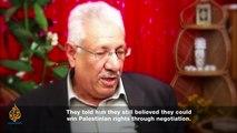 Palestine Remix - The Legacy of Izz Al-Din Al-Qassam
