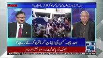 Ch Ghulam Hussain Reveals That How Punjab Govt React After Arrest of Ahad Cheema And Tries To Pressurize Punjab Police