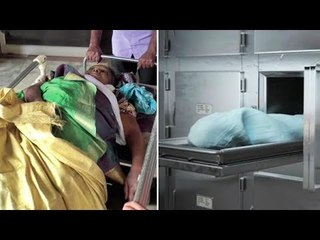 Dead' Indian Woman Wakes Up After Spending An Hour In Mortuary