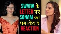 I SUPPORT SWARA : Sonam Kapoor On Swara Bhasker Open letter On Padmaavat