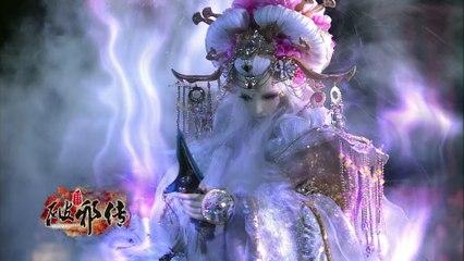 霹靂天命之《戰禍邪神II破邪傳》搶先看第13、14章