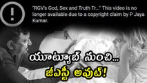 Ram Gopal Varma's GST Removed From Youtube