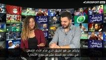 هل أفضلية الفوز تعود لبرشلونة أمام تشلسي في الاياب؟