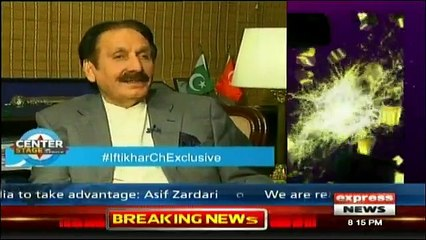 Center Stage With Rehman Azhar - 23rd February 2018
