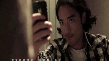 Alex Lam - Di Qiu Bao Wei Zhe