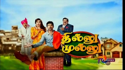 Polimer Tv Serial videos - dailymotion