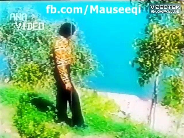 Chahay Dunya Ho Khafa - Nahid Akhtar & Mehdi Hassan - Film Naukar (Title_ 7 DvD Super Hits Vol.1)