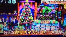 必見情報 ユニバーサル・クリスマス 2016 2017 USJ