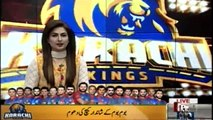 Shahid Afridi takes centre stage with wonder catch as Karachi Kings beat Quetta Gladiators