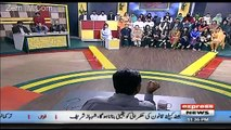 Nawaz Sharif will end up in jail ?? Aftab Iqbal Reveals