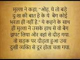ख़ुशी कहाँ है Khushi Kahaan Hai