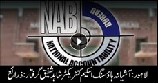 NAB arrests Ashiana Housing scam contractor Shahid Shafiq on the tip-off of Ahad Cheema