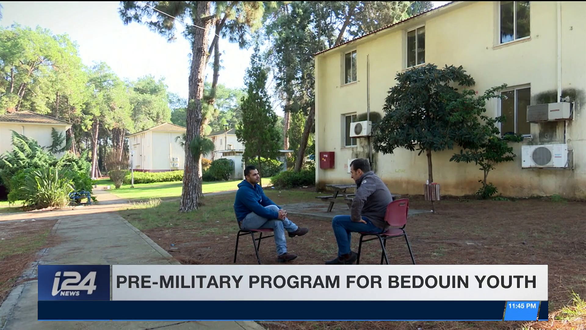 STRICTLY SECURITY | Pre-military program for bedouin youth | Saturday, February 24th 2018