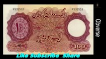 Pakistani Currency Notes 1947 to 2017 | Pakistan currency printing machine | Pakistan fake currency