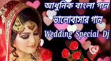 মন মাতানো পুরনো কিছু বাংলা ডি.জে গান __ Old Bengali dj remix song6 ( 234 X 426 )