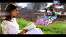 Guriya Rani - Episode 124 on ARY Zindagi in High Quality 25th February 2018