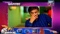 Breaking Weekend - Guest: Riz Kamali in High Quality on ARY Zindagi - 25th February 2018