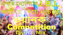 Best Dailouge Competition Mix Dj Song || 2018 Latest Dj
