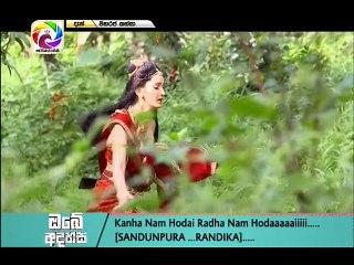 Maharaja Kansa 25/02/2018 - 24 Part 2