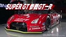 V OPT 178 ④ R35 GT-R大特集!! スーパーGT&S耐久のGT-R