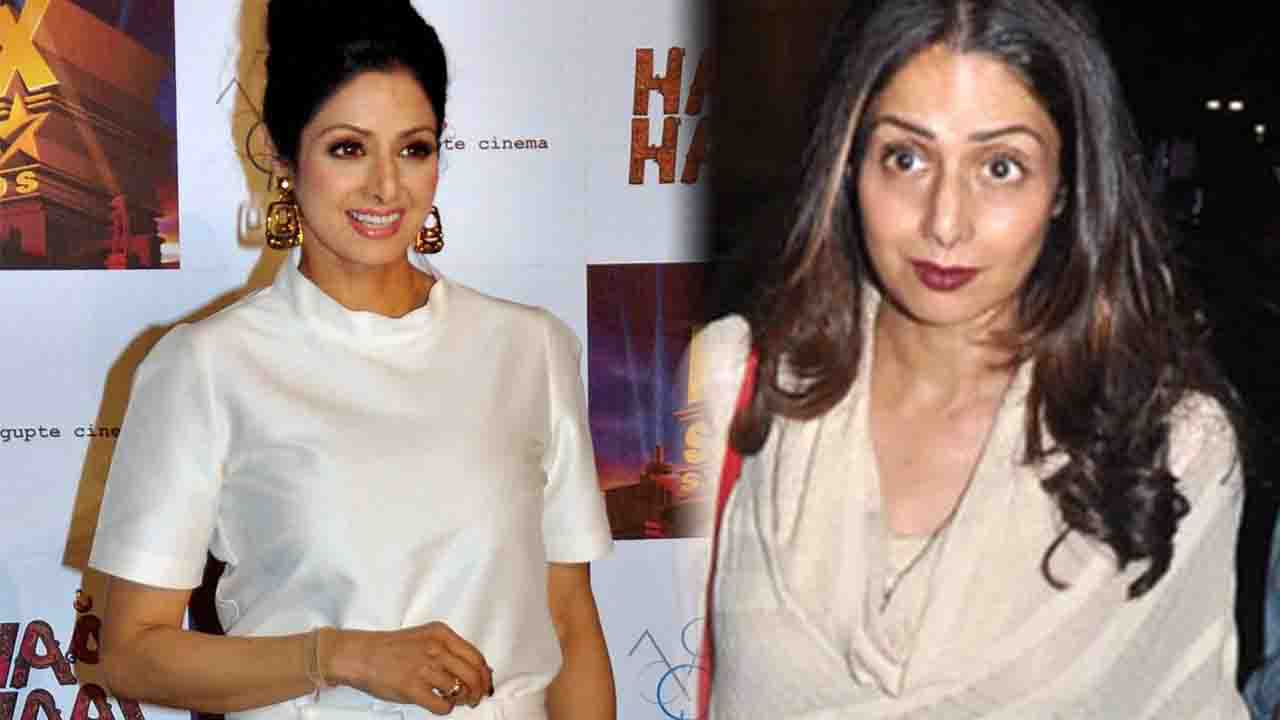 Sridevi : Last wish of the iconic actress was to be clad in all 'White' | Oneindia News