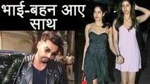 Sridevi: Jhanvi Kapoor - Khushi Kapoor gets SUPPORT from Arjun Kapoor | FilmiBeat
