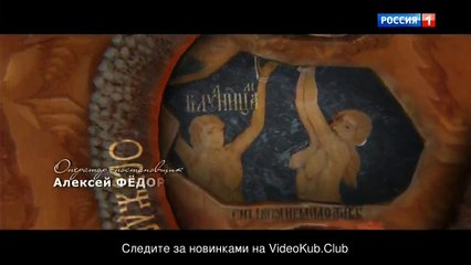 Кровавая барыня 9 серия 2018 Драма Исторический фильм