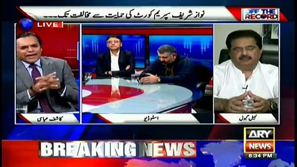 Arrest of Shahbaz Sharif's right-hand man is not ordinary thing: Nabil Gabol