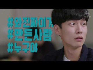 [MR. HASHTAG S2] EP5. I DIDN'T MEAN IT THAT WAY [ENG DUB]