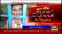 Karachi: Shahra-e-Faisal shooter Adnan Pasha arrested