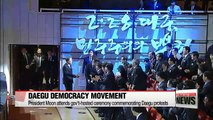 Korea marks 58th anniversary of Daegu Democracy Movement