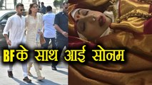 Sridevi : Sonam Kapoor with BF Anand Ahuja pay LAST respect to Sridevi TOGETHER | FilmiBeat