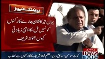 Nawaz Sharif Addressed in Kot Momin