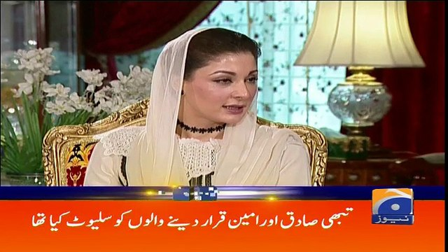 Geo Headlines - 08 PM - 28 February 2018