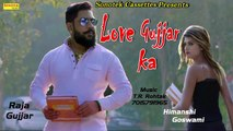 New Haryanvi Song 2018 Love Gujjar Ka Raja Gujjar, Sad