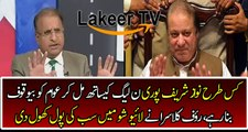 Rauf Klasra Telling how Nawaz Sharif and Other PMLN Leaders Making Fool of Nation