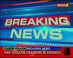 Pak violates ceasefire in Poonch district; targets Indian military positions