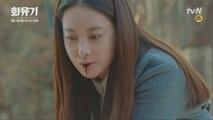 [19화 예고] 오연서, '삼장 진선미'의 소명 다하기로 결심했다 ! (죽지마요 삼장....)