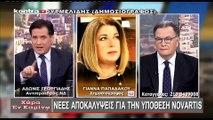 """Η Γιάννα Παπαδάκου διαψεύδει τον Αδωνι Γεωργιάδη στον αέρα! """"Δεν ισχύει αυτό που κατηγορείτε την εισαγγελέα κ.Ελένη Τουλουπάκη"""""""