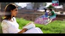 Guriya Rani - Episode 127 on ARY Zindagi in High Quality 1st March 2018