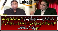 Pervez Musharraf Revealing The Filthy Face of Nawaz Sharif