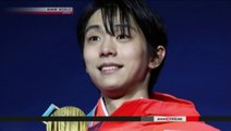 NHK Newsline 2018.03.02 - Report: Hanyu to get People's Honor Award (NHK WORLD TV)