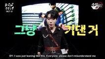 [NEOSUBS] 180301 NCT U BOSS MV Commentary