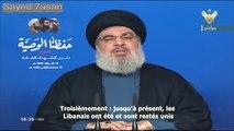 Hassan Nasrallah sur les guerres du pétrole et du gaz au Moyen-Orient (2)